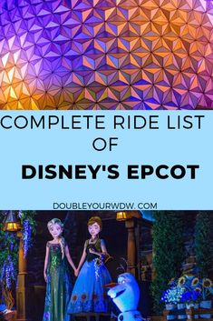 Get a complete ride list for Disneys Epcot park. Find out what rides are at Epcot and what the height requirements are for kids at Epcot so you can plan your Walt Disney World vacation Disney World Resorts, Disney World Secrets, Disney World Rides, Disney World Magic Kingdom, Disney World Parks, Disney World Tips And Tricks, Disney Vacations, Disney Trips, Disney Worlds