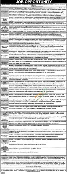 Accountant Jobs Available In Nawabshah Good salary JOBS IN