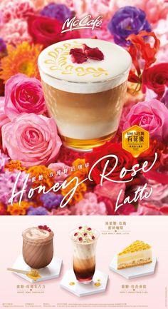 McCafé®️ 蜜糖 · 玫瑰系列 Honey Rose, Mcdonalds, Panna Cotta, Dining, Ethnic Recipes, Witch, Times, Food, Poster