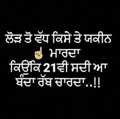 Trendy quotes to live by well said funny Snap Quotes, Bff Quotes, Faith Quotes, True Quotes, Qoutes, Life Quotes To Live By, Funny Quotes About Life, Funny Life, Punjabi Love Quotes