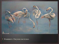 пейзаж пастелью на тонированной бумаге: 10 тыс изображений найдено в Яндекс.Картинках