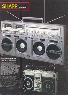 Radios, 1980s Boombox, Tape Recorder, Hifi Audio, Computer Case, Audio Equipment, Audiophile, Cool Tools, Vintage Ads