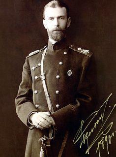 Великий князь Сергей Александрович: тиран или мученик?