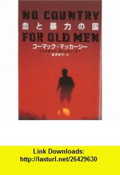 No Country for Old Men [In Japanese Language] (9784594054618) Cormac McCarthy, Kurobaru Toshiyuki , ISBN-10: 4594054617  , ISBN-13: 978-4594054618 ,  , tutorials , pdf , ebook , torrent , downloads , rapidshare , filesonic , hotfile , megaupload , fileserve