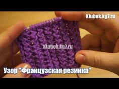 Тёплое мохеровое платье для девочки Knitting Stitches, Baby Knitting, Knitting Patterns, Crochet Crafts, Crochet Projects, Crochet Amigurumi, Knitted Slippers, Crochet Granny, Free Pattern