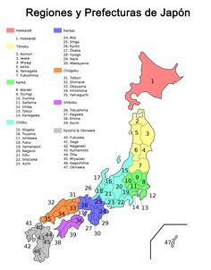Japanese is a language spoken by more than 120 million people worldwide in countries including Japan, Brazil, Guam, Taiwan, and on the American island of Hawaii. Japanese is a language comprised of characters completely different from Learn Japan, Go To Japan, Japan Trip, Visit Japan, Aomori, Wakayama, Kyushu, Yamagata, Japanese Phrases