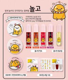 holika holika gudetama korean beauty lazy and joy