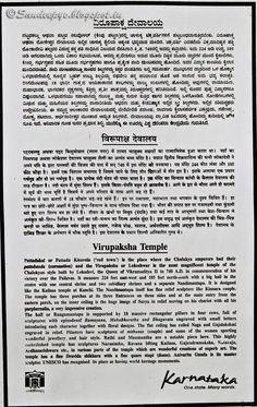 Karnataka Travelogue, blended with Photologue-Travelogue-Infologue Chalukya Dynasty, Hampi, Architectural Styles, Karnataka, Travelogue, Indian Art, Art And Architecture, Temples, Southern