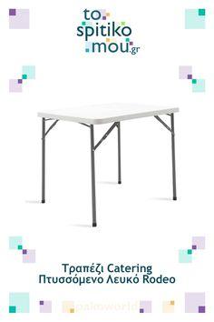 Τραπέζι Catering Πτυσσόμενο Λευκό Rodeo pakoworld   Δείτε και άλλες ιδέες για Τραπέζια Εξωτερικού Χώρου - Κήπου όπως και άλλα προϊόντα pakoworld στο tospitikomou.gr   Χιλιάδες προϊόντα για το σπίτι σας! Rodeo, Catering, Table, Furniture, Home Decor, Decoration Home, Catering Business, Room Decor, Gastronomia