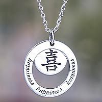 Buy Sterling silver pendant necklace, Happiness today. Shop unique, award-winning Artisan treasures by NOVICA, in associ...Price - $71.99-AQIctWS7