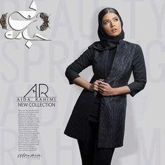 مدل مانتو آیدا رحیمی AR - Aida Rahimi #مدل_مانتو #مانتو #مدروز