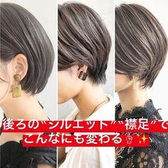 Pin on Hair styles Pin on Hair styles Asian Short Hair, Short Grey Hair, Short Hair Cuts, Pelo Pixie, Shot Hair Styles, Hair Arrange, Hair Color For Women, Trending Haircuts, Short Bob Hairstyles