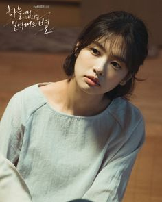 Hundred Million Stars from the Sky (하늘에서 내리는 일억개의 별) - Drama - Picture Gallery Young Actresses, Korean Actresses, Actors & Actresses, Jung So Min, Korean Beauty, Asian Beauty, Kim Sohyun, Million Stars, Good Hair Day