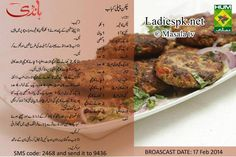 Chicken Chapli Kabab by Zubaida Tariq Urdu Recipe Masala TV Seekh Kebab Recipes, Keema Recipes, Cooking Recipes In Urdu, Vegetarian Recipes, Cooking Tips, Pakistani Chicken Recipes, Pakistani Recipes, Ramzan Recipe, Masala Tv Recipe