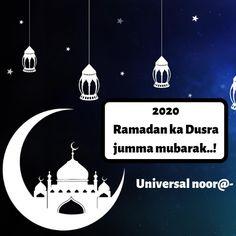 Ramadan Mubarak   Ramadan quotes  universal noor quotes   Jumma Mubarak Ramadan, Google Sign In, News Apps, Online Advertising, Google Classroom, Quotes, Quotations, Quote