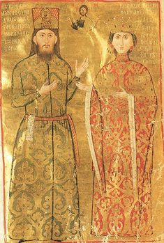 This is Constantine Porphyrogennetos with his wife Eirene Raoulaina.  Constantine was born in 1261 and died in 1306