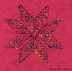 kasuti embroidery on net - reverse side