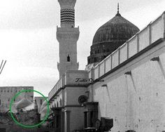 Al Masjid An Nabawi, Mekkah, The Settlers, Islamic Architecture, Madina, Prophet Muhammad, Burj Khalifa, Islamic Art, Old Photos