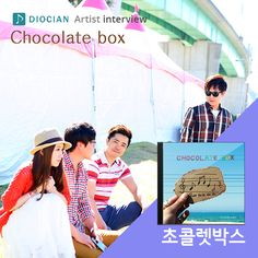 낭만적인 어쿠스틱 팝밴드 #초콜렛박스  Copyrights ⓒ DIOCIAN.INC 글로벌 소셜 뮤직 플랫폼 DIOCIAN  https://www.facebook.com/diociankorea/posts/1165085906840854  #DIOCIAN #디오션 #아티스트 #인터뷰 #음악 #Music #Musician #Interview #Artist #Collaboration #Record #Studio #Lable #Singer #스타 #Star #Acoustic #Band #Festival