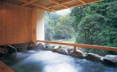 Inunakiyama Hot Spring