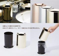 Interior Flaner Shop | Rakuten Global Market: ideaco ミニチューブラーデコ (trash box) / mini tubelor DECO fs3gm