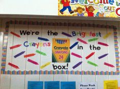 September Pre-K bulletin board