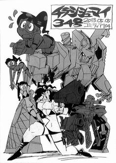 Character Illustration, Illustration Art, Arte Cyberpunk, Character Design Inspiration, Anime Style, Drawing Reference, Manga Art, Aesthetic Anime, Art Inspo
