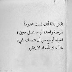 ABDULLAH'S NOTE