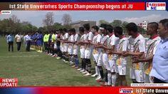 Ist State Universities Sports Championship begins at JU