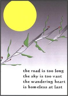 The Road is Too Long by Leonard Cohen