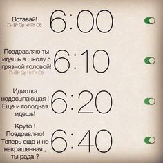 Russian Humor, Russian Quotes, Stupid Memes, Funny Jokes, Man Humor, Good Mood, Really Funny, Book Quotes, Quotations