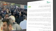 اعتراف به ابعاد هولناک زلزله احتمالی در تهران  -  سیمای آزادی تلویزیون ملی ایران –  6 فروردین ۱۳۹۶