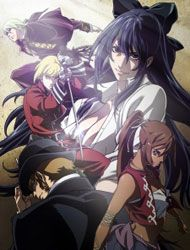 Tatakau Shisho: The Book of Bantorra Amazing anime. Completely out of the norm anime where it is a roller-coaster of feels from beginning to end! Recommended to anybody who sees this. Yamagata, Female Characters, Anime Characters, Free Hd Movies Online, Anime Release, Fiction, Manga News, Tv Series To Watch, Story Arc
