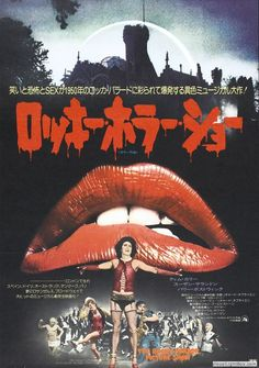 The Rocky Horror Picture Show (Jim Sharman, 1975)