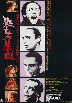 Andy Warhol's Blood for Dracula, 1974 - Japanese poster