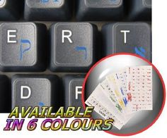 HEBREW KEYBOARD STICKER WITH BLUE LETTERING TRANSPARENT BACKGROUND FOR DESKTOP, LAPTOP AND NOTEBOOK by 4Keyboard. $2.36. High-quality stickers for different keyboards Desktop, Laptop and Notebook such as: Sony, Toshiba, HP, Dell, Compaq, Panasonic, Acer, Gateway, Sharp, eMachines, Ashton Digital's Passport, Averatec, Systemax, IBM, Lenovo, NEC, Alienware, AST, Asus, Samsung, Cybertron, Apple, Macintosh Computers, Power Mac, Apple iBook, Apple PowerBook, Apple iMa...