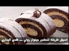 Cake crème caramel cake magique كيكة كريم كراميل قدرة قادر - YouTube