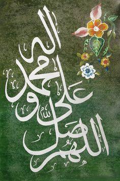 محمد رسول الله charlie hebdo إِنَّا كَفَيْنَاكَ الْمُسْتَهْزِئِينَ Ignorance is more destructive than a atomic bomb