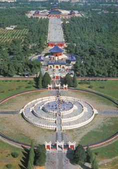 Temple of Heaven, Beijing...I had a magical moment here once with Meg and Julia Luthringer...or, the Rottenburgers, as I have come to call them!