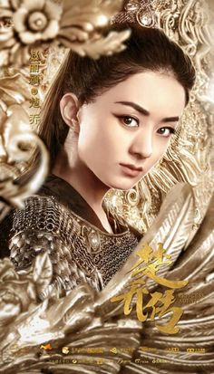 Princess Weiyoung, Princess Agents, Warrior Princess, Princess Zelda, Kung Fu Movies, Zhao Li Ying, Chinese Martial Arts, Martial Arts Movies, Butterfly Pictures