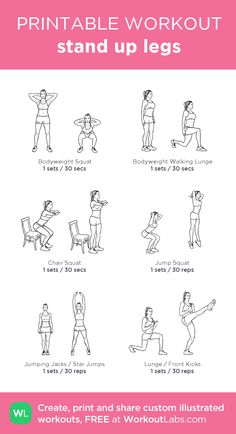 stand up legs:my visual workout created at WorkoutLabs.com make your own custom, printable workouts!