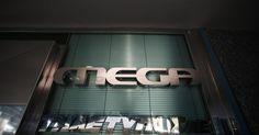 Η ανακοίνωση εργαζομένων του MEGA για τις τελευταίες εξελίξεις