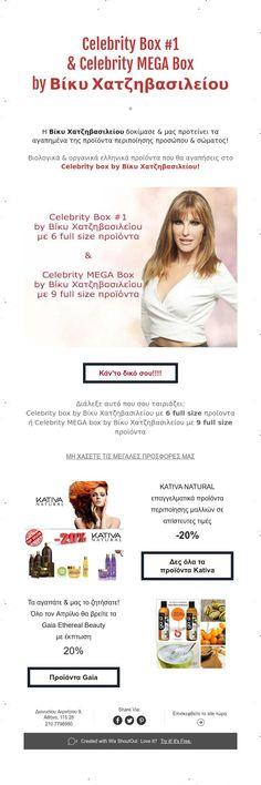 Celebrity Box #1  & Celebrity MEGA Box  by Βίκυ Χατζηβασιλείου Celebrity, Box, Snare Drum, Celebs, Famous People