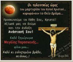Greek Easter, Holy Week, Funny, Funny Parenting, Hilarious, Fun, Humor