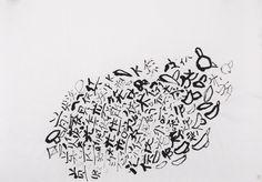 Hiroe Kittaka    untitled  , 2007 ink, rice paper 9.5 x 13 inches / 24.1 x 33 cm / HKi 21