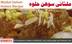 Multani Halwa is a Traditional Sweet of Multan. Here is an recipe of Multani Sohan Halwa that is specially brought to you from the desk of Chef Tahir Chaudhry.