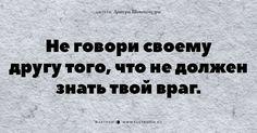 20 незабываемых цитат «философа пессимизма» Артура Шопенгауэра