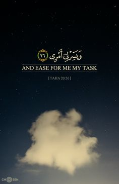 And ease for me my task