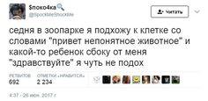 Самооценка)