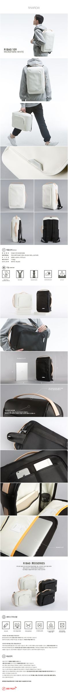 [로우로우] R BAG 109 MICROFIBRE WHITE